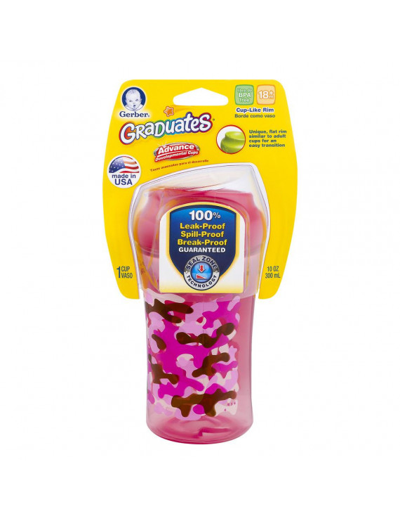 First Essentials by NUK Camo Cup-like Rim Sippy Cup, 10 oz