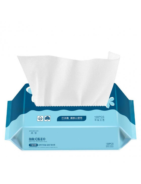 〖Follure〗New Disposable Dry Compressed Coin Disposable Face Towel Baby Wipes Tablet Trave