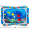 Water Mat Tummy Time Inflatable Play Mat floor Activity Crawling Kids Infants