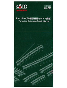 Kato N Scale Turntable Extension Track - (Curved) KA-20-286