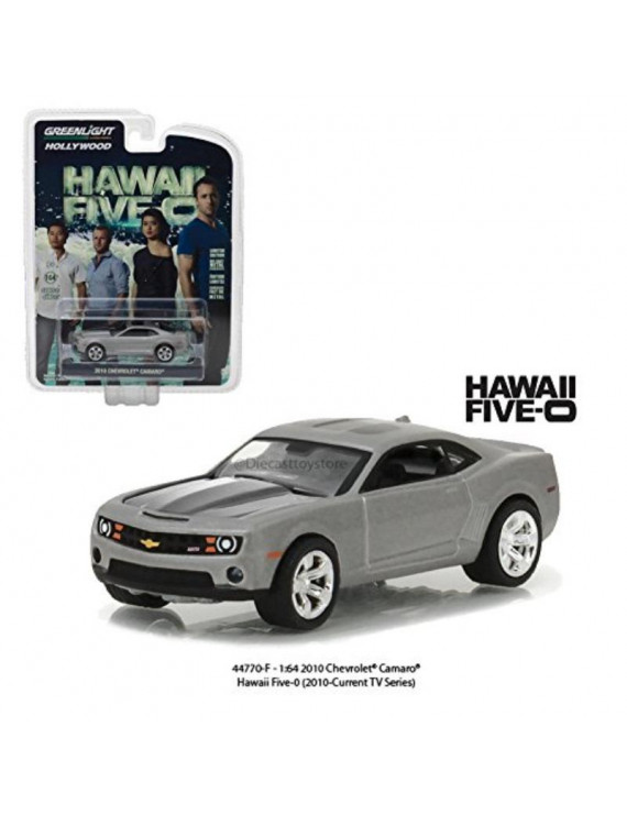 "chevrolet 2010 camaro grey hawaii five-0"" (2010-current tv series) hollywood series 17 1/64 by greenlight 44770 f"