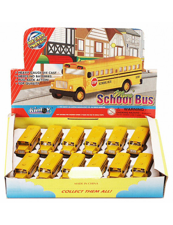 Box of 12 Diecast Model Cars - School Bus, Yellow, 2.5 inch Scale