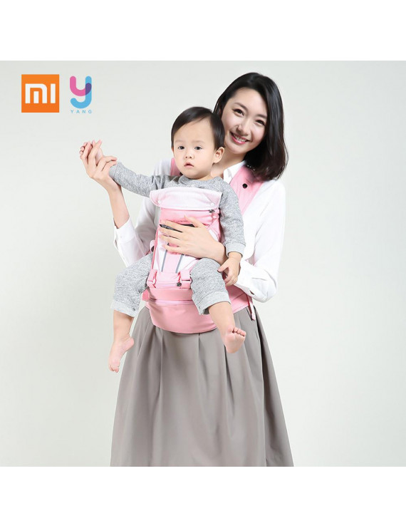 Xiaomi Xiaoyang Mutifunctional Baby Carrier Soft Breathable Baby Waist Stool Adjustable Infant Sling Backpack For Baby 3 to 20 Months